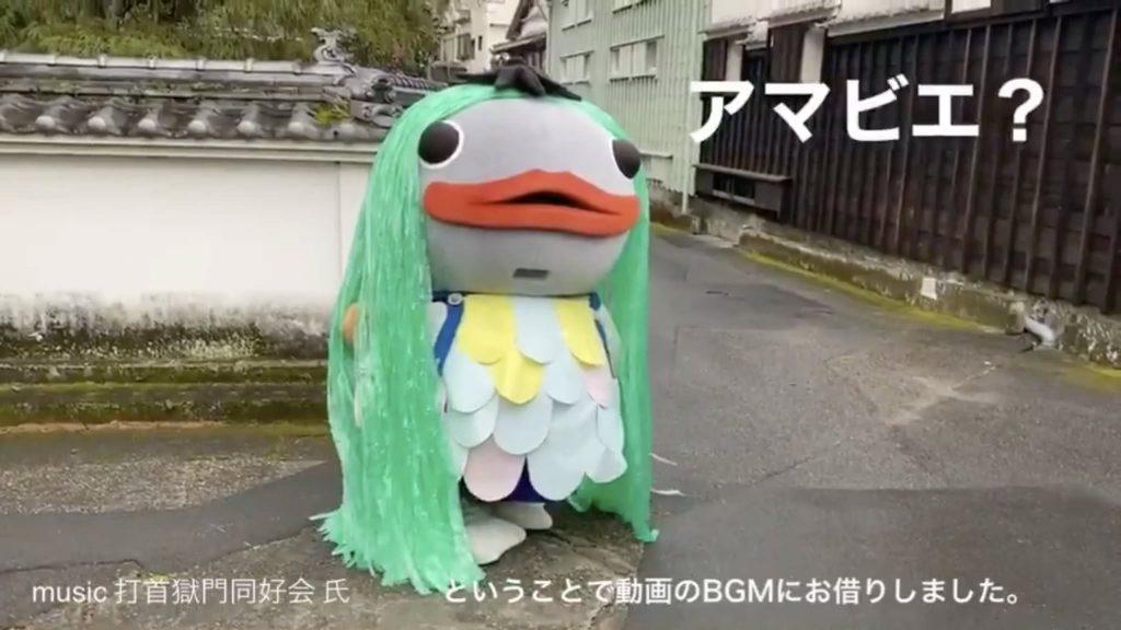 Remix | 日本妖怪的回归 2